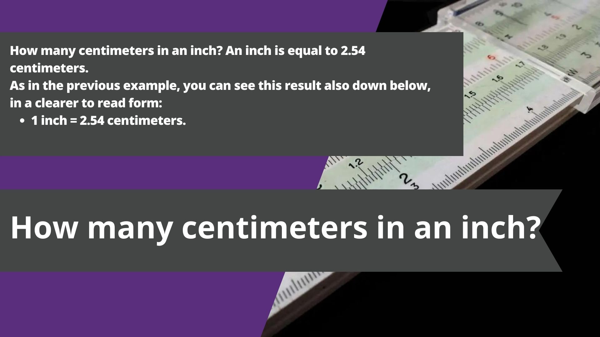 How many centimeters in an inch?